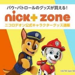 Nick+ zone